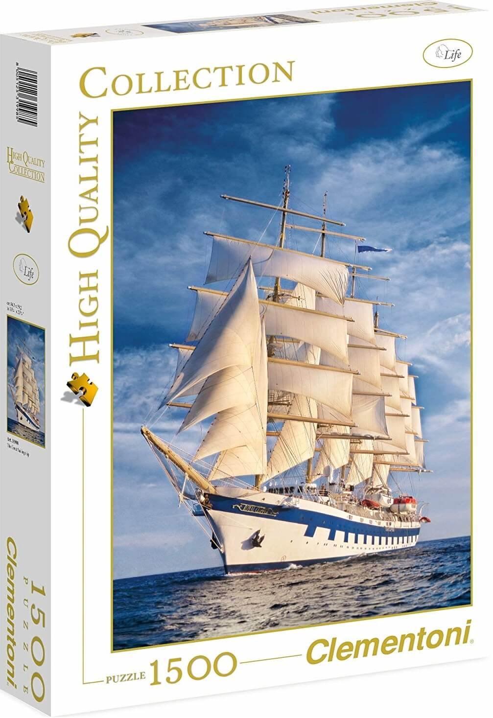 1500 The Great Sailing Ship